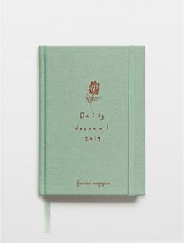 frankie diary 2019
