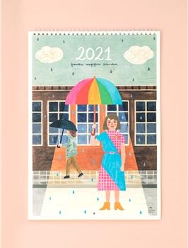 frankie 2021 calendar